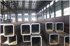 牙克石Mn方管厂现货价格-天津市新的供应信息