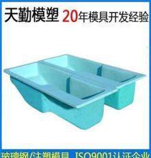 精密注塑卫浴日用品模具PP塑料儿童浴盆浴桶洗澡盆洗澡桶模具33