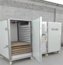 供应怛诺品牌野生菌智能电煤柴烘干机设备