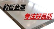 鋁管6A02