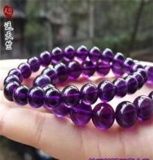 紫水晶散珠批发 天然紫水晶手链 8mm 10mm手串 三色紫水晶手串