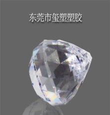 透明亞克力加工 有機玻璃水晶球 燈具裝飾品配件定制