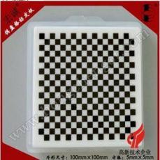 廠家直銷陶瓷標定板