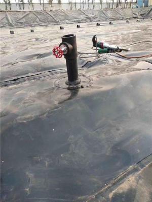 内蒙古1.5mm垃圾填埋场填埋库区防水板