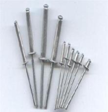 供应GB12618圆头铝拉钉