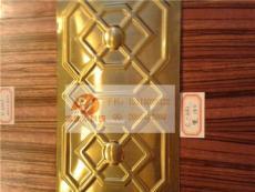 用彩色不锈钢压花板做成的钛金不锈钢包边装饰线条 可任意定做