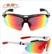 正品拓步TSR818眼鏡可配近視眼鏡戶外運動眼鏡 單車騎行防風裝備