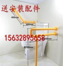 L型淋浴扶手 老人浴室防滑浴凳 卫生间无障碍扶手