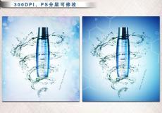 上海消字號化妝品代加工