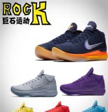 Nike Kobe AD Mid 科比五彩曼巴精神篮球鞋 真标半码 批发运动鞋