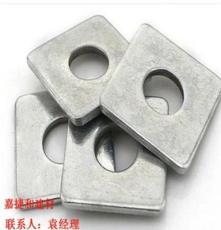 墊片 冷鍍鋅四方墊片4x40x40方斜墊圈現貨供應