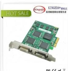 供應錦裕達兩路1080p通用高清采集卡