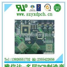 四層pcb板-深圳市最新供應