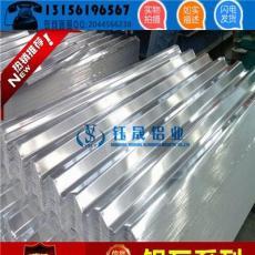 山东750型铝瓦楞板现货热销-0.5mm厚的750型铝瓦楞板