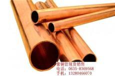 供應8*1T2紫銅管現貨