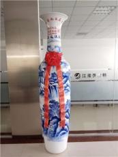 上海景德镇陶瓷市场 景德镇落地大花瓶批发专卖