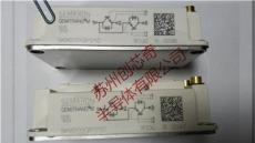 誠特價經營SKM75GB173DSKM100GB173DSKM150GB173D