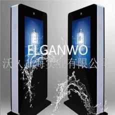 ELGANWO安卓版广告机