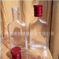透明玻璃勁酒瓶保健酒瓶125ml玻璃藥酒瓶