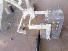 地铁均回流线放热焊接加工-焊药模具