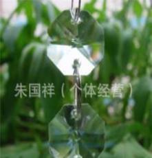 供應人造水晶燈飾材料專用八角珠/燈飾掛件水晶八角珠