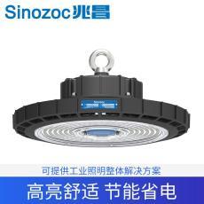 sinozoc兆昌LED工礦燈工廠燈廠房車間照明燈