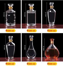 晶白料玻璃酒瓶500ml