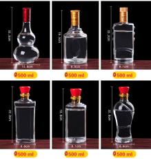 500ml高白料玻璃瓶