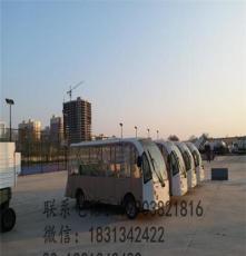 許昌,平頂山,周口電瓶觀光旅游車