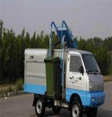 出售環衛垃圾車電動自卸垃圾車