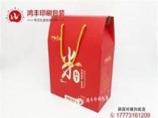 专业礼盒包装株洲手提袋设计长沙鸿丰印刷设计有限公司