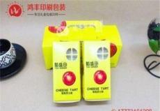 农产品手提袋水果礼盒包装长沙鸿丰印刷设计有限公司