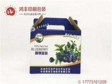 湖南包装盒公司-湖南包装印刷企业-长沙鸿丰印刷设计有限公司