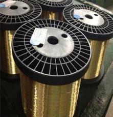 臺灣工廠自產自銷 慢走絲線切割電極線 合金線0.2mm