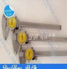 精恒优势批发广陆带表卡尺0-150mm 广陆指针卡尺