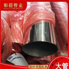 195*4.8mm不锈钢焊管自产自销欢迎选购乳化液体搅拌罐用管