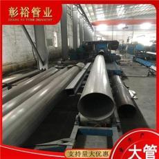 常山不锈钢管316l规格129*3.8mm污水处理用管
