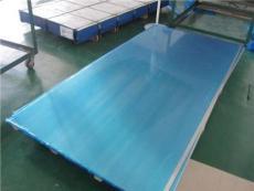 5052鋁板、5052鋁合金板、5052鋁板價格