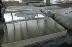 3003鋁板、3003鋁合金板、3003鋁板現貨