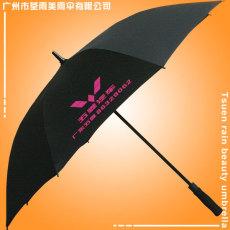 广州荃雨美雨伞厂荃雨美太阳伞厂广州太阳