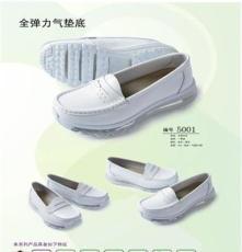广州铂雅护士鞋厂家直销