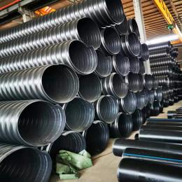 厂家直销市政HDPE钢带增强螺旋波纹管