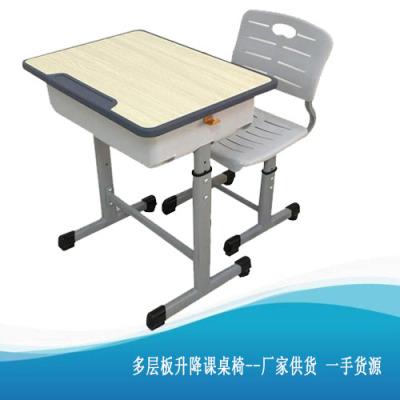 补习班多层板升降课桌椅 钢木桌椅