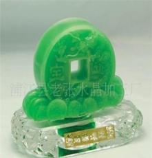 供應水晶汽車香水瓶 玉香水瓶 吉祥禮品[可定做]