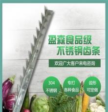 盈森不銹鋼齒條定做304 食品級衛生不生銹優質耐用齒條