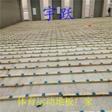 专业运动木地板安装厂家
