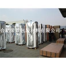 手工定制大型機械防潮鋁箔真空包裝袋