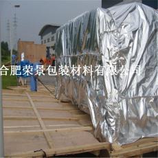 合肥廠家直銷大型鋁箔防潮袋
