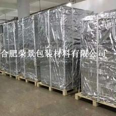 芜湖海上运输防潮防锈防盐雾真空包装袋