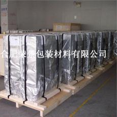 深圳定制進出口機械包裝鋁箔立體袋
